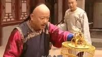 铁齿铜牙纪晓岚二 - 会说话的鸟_: 太后吉祥, 千年王八
