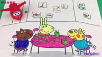 小猪佩奇的朋友学画水彩画 超级飞侠乐迪玩具 103