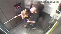 国外一名坐台小姐在电梯里勾引嫖客事后悲剧了