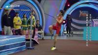 接下来请欣赏: 轻功表演, 表演者: 中国跳高运动员