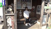 东京青梅 可以cos龙猫的世外桃源 22
