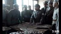 精彩视频: 亮剑最经典一幕, 李云龙为老婆攻打平安县城, 鬼子吓傻了!