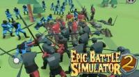 史诗战争模拟器2-疯狂炸弹人大战古罗马战术与超能射手《小宝不疯狂游戏逗比解说》