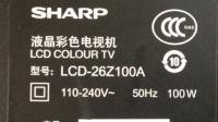 夏普LCD-26Z100A液晶电视机维修
