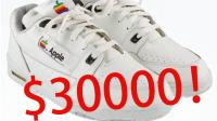 30000美金!这双苹果运动鞋被拍卖