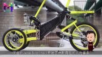 超级航空铝合金打造, 自行车中的战斗机, 10年不老化!