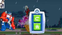 变形金刚救援机器人灾难来袭第8期:获得海啸场景勋章★汽车人玩具游戏