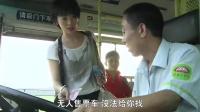 富家小姐第一次坐公交车, 没有零钱竟要投一百元整钞, 豪气!