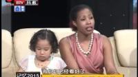 中国小伙带一袋米跟白糖见肯尼亚丈母娘, 岳母: 中国男人就是好
