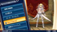 【游戏资讯】任天堂新主机Nintendo Switch【Fate/EXTELLA】尼禄新服装DLC演示视频