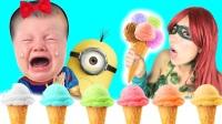 白雪公主的冰淇淋风波 101