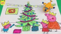 小猪佩奇和家人过圣诞节水彩画玩具 86