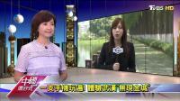 台湾记者震惊: 一支手机体验武汉无现金, 上街根本不用现金