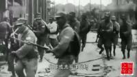"""中国""""百年耻辱""""战争珍贵历史影像"""