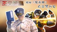 【王者档案】01嫦娥为何没被做成英雄?答案让后羿蒙羞
