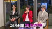 《韩来之星》MC韩锡俊出难题考验嘉宾,2PM成员三连败