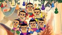 vip9葫芦娃手游第099期 葫芦小金刚每日任务攻略和武斗会比武大战熊猫妖怪