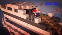 [小隆]Minecraft多MOD整合包遗忘之海荒岛求生P22 顶级厨用发电机