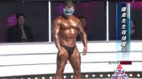 63岁老人连续20年中国健美冠军, 拥有一身完美的肌肉, 羡慕!