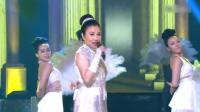 汪明荃70岁依旧劲歌热舞, 一曲《闪亮登场》火辣不输少女!