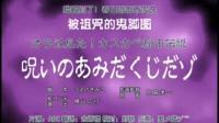 日语学习入门五十音图基础教程