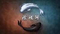 冰冷解说:阴阳师6.13中午直播斗技实况