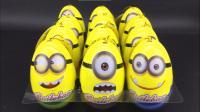各种表情的小黄人奇趣蛋玩具 82