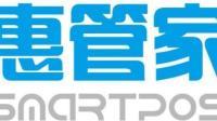 11设置账单打印机 惠管家餐饮软件 武汉餐饮软件销售电话18086637637/15387078030