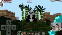 我的世界手机版第428期: 沙漠神庙和大熊猫★中国神话混搭包生存#11