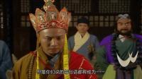 搞笑视频 偷吃人参果(上)恶搞西游记