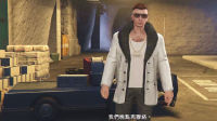 亚当熊 GTA5 全新DLC 军火贸易01购买地堡