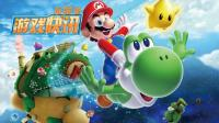游戏快讯 主打Switch平台, 任天堂的独领风骚