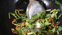 家常菜: 韭菜炒肉丝的做法, 简单又美味, 3分钟就学会!