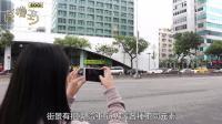 「台媒达人评手机」徕卡双镜头 华为P9开箱评测! 台湾也有华为水军?