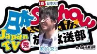 日本媒体采访本国年轻人对中日外教关系的看法, 平心而论有些观点颇具代表, 三观很正!