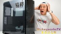 一台电脑怎么做到两个人同时使用呢? 也就是一拖二! 虚拟化主机装机指南