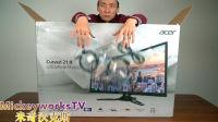 梦想显示器 LG 38UC99详细评测【轻电科技】