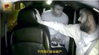 优步CEO和优步司机在车里对骂起来, 换做滴滴老总会这样么?