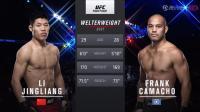 UFC新加坡赛李景亮(Li Jingliang) VS 弗兰克-卡马乔