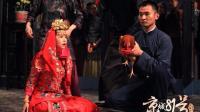 国产惊悚片《京城81号2》 预告片[高清版]