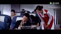 富二代坐飞机美女空姐专属服务。