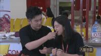 京东618直播秀(二)—陈赫当场撩妹!