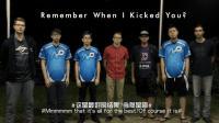 DOTA2 TS7趣味短片: 还记得当年我踢你的时候吗?