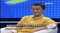 马云对话崔万志吐槽成功男人背后都有一个折磨自己的女人
