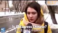 原来在外国人眼中中国这么伟大?