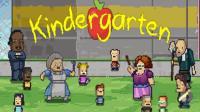 【樱花猫】幼儿园的校园霸凌 - Kindergarten 幼儿园
