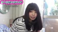 美腿露出 日本小姐姐教你穿性感丝袜很害羞