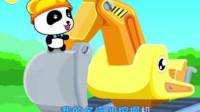 挖土机玩具视频 儿童工程车表演 越野破坏王