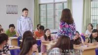 这位同学气老师比小明还厉害!