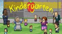 【樱花猫】杀戮即将开始 - Kindergarten 幼儿园#2